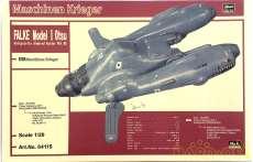 1/20 Pkf.85 ファルケ I型乙|HASEGAWA