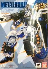 ガンダムアストレイ ブルーフレーム(フル・ウェポン装備)|BANDAI