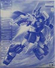 1/100 MG RGM-79DO ジム・ドミナンス|BANDAI