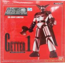 超合金魂 GX-06G1 ゲッター1 メタリックVer.|超合金魂