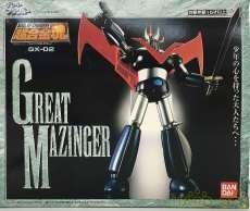 超合金魂 GX-02 グレートマジンガー|超合金魂