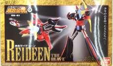 超合金魂 GX-41 勇者ライディーン BANDAI