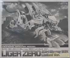 1/72 RZ-041 ライガーゼロ 2014|KOTOBUKIYA