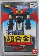 THE 超合金 GT-01 マジンガーZ|超合金