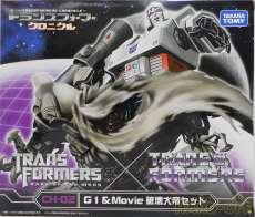 CH-02 G1&Movie 破壊大帝セット|TAKARA TOMY