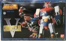 超合金魂 GX-03 コン・バトラーV|超合金魂