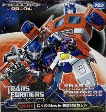 CH-01 G1&Movie 総司令官セット|TAKARA TOMY