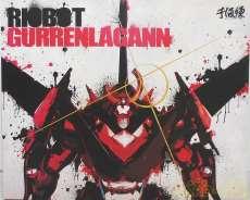 RIOBOT 04 グレンラガン (2次出荷分)|千値練