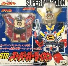 STDスーパーガーディオン|TAKARA
