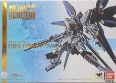 METAL ROBOT魂 SIDE MS ZGMF-X20A|ロボット魂