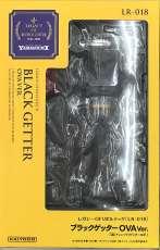 LR-018 ブラックゲッター|海洋堂