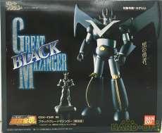 超合金魂 GX-02B ブラックグレートマジンガー[限定版]|超合金魂
