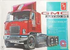 1/25 amt GMC アストロ95|GAKKEN