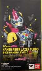 仮面ライダー レーザーターボ バイクゲーマー レベル0|BANDAI