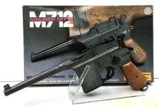 【未発火】 モーゼル M712|MARUSHIN