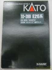 10-399 E26系 カシオペア KATO