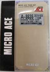 A-8635 DE10-1029+14系 マイクロエース