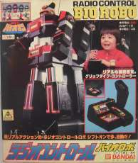 ロボット|バンダイ