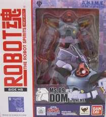 MS-09 ドム ver,A.N.I.M.E バンダイ