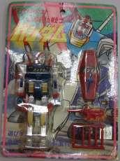 巨大ロボット★機動戦士ガンダム 大里玩具