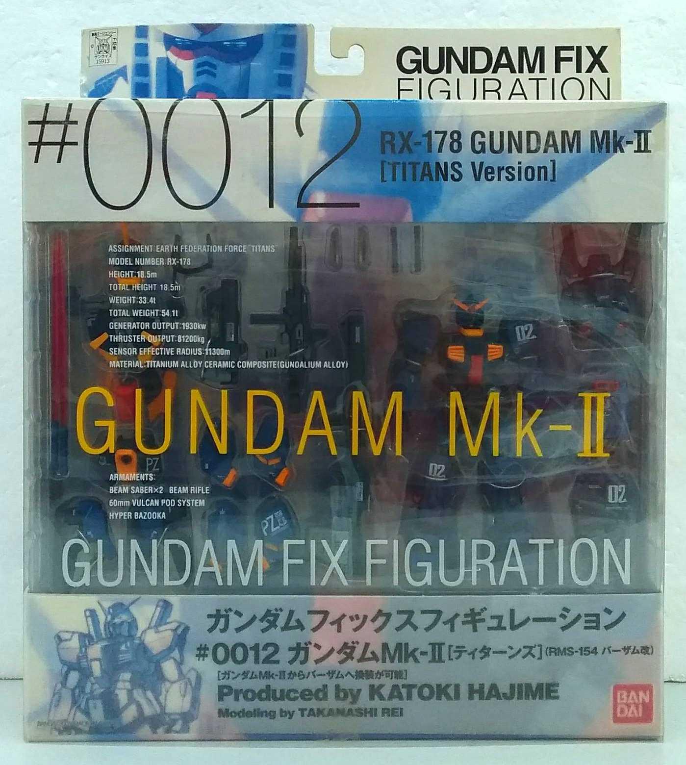 #0012 ガンダムMK-Ⅱ (ティターンズ)|バンダイ