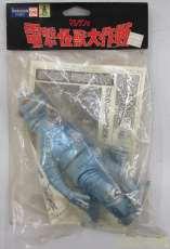 ロボット・ソフビ人形|MARUSAN