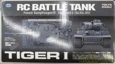 戦車|東京マルイ