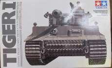戦車|TAMIYA