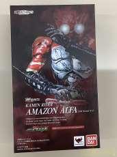 アマゾンアルファ 2nd Season|BANDAI