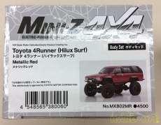 トヨタ4ランナー(ハイラックスサーフ)ミニッツ用ボディ|京商