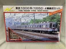 東武10030系 4両トータルセット GREEN MAX